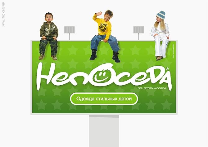 Интернет Магазин Новосибирск Детская Одежда